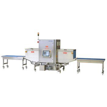 Рентген-сканер XRAY SHARK® XBD80/XBD80+